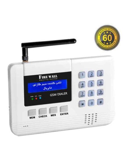 تلفن کننده فایروال G6