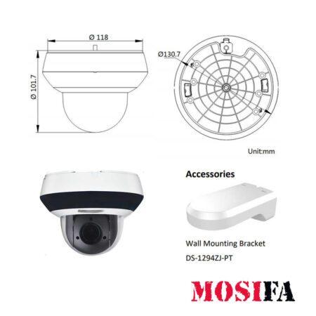 دوربین مداربسته تحت شبکه هایک ویژن مدل ds-2de2a4041w-de3