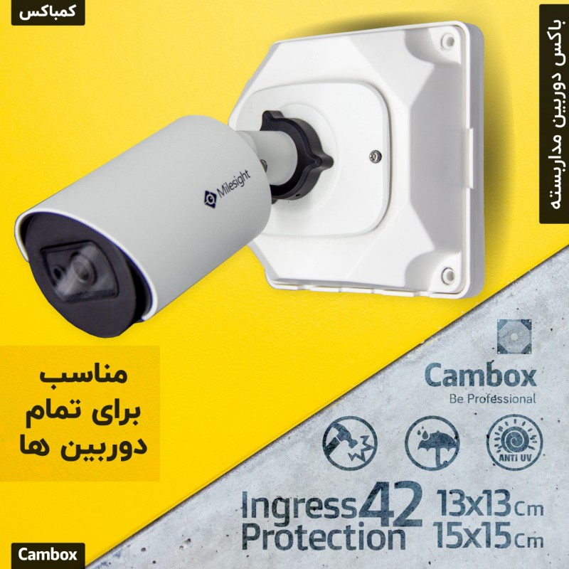 کمباکس--cambox (2)