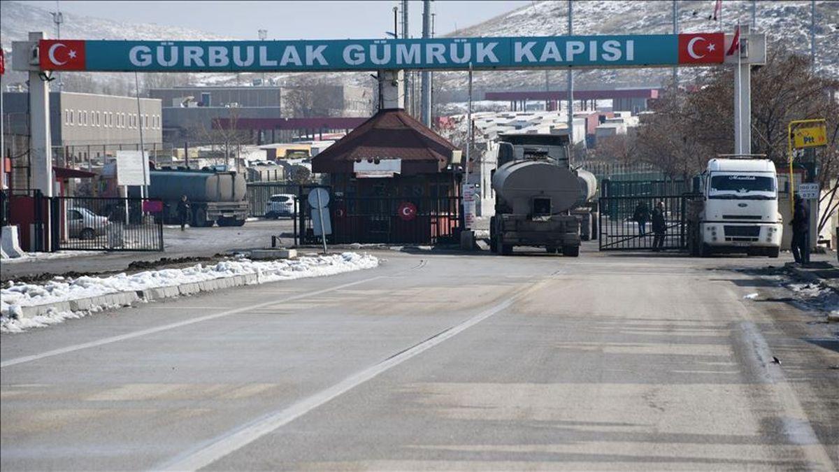 گمرک ترکیه