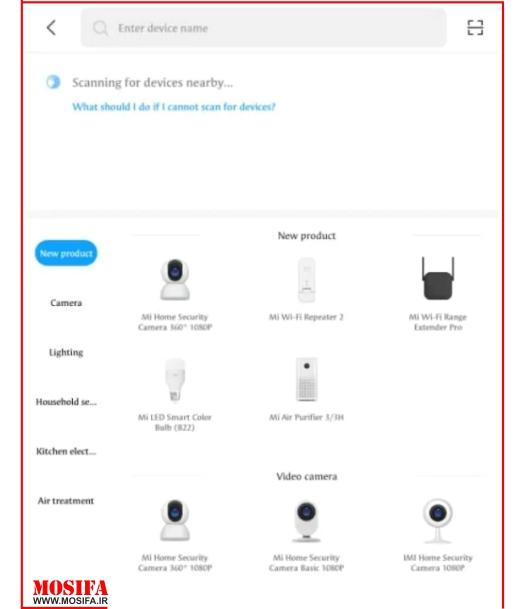 Xiaomi-3-mosifa.ir